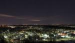 Город Вантаа