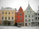 Природа и культура города  Хельсинки